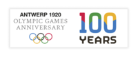 Antwerp 1920 - Olympic Games Anniversary